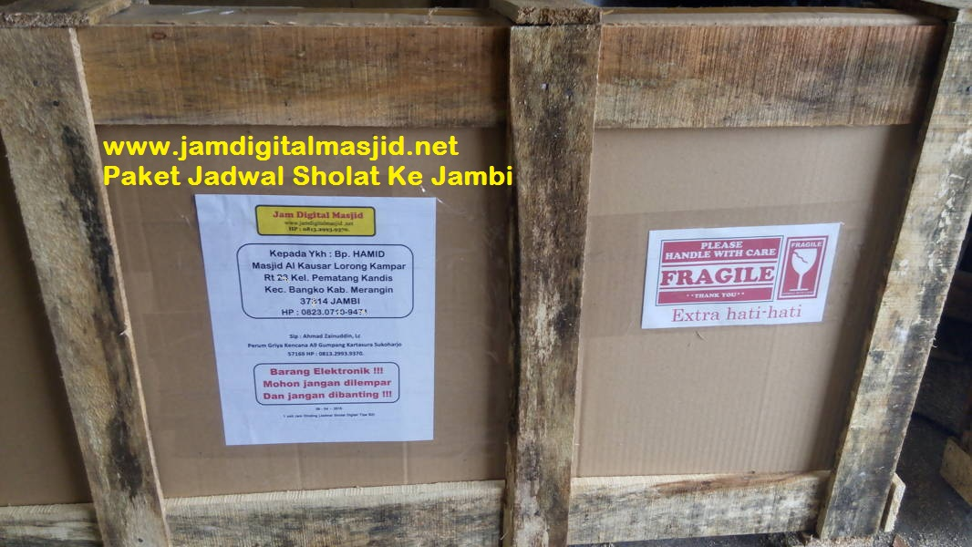 Paket-jam-digital-masjid-Jadwal-Sholat-Digital-Ke-Jambi