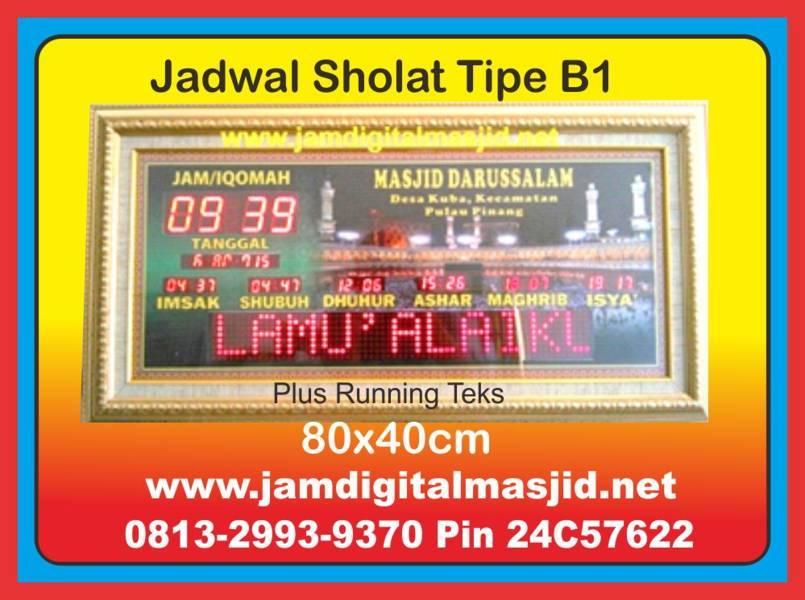Jam-Digital-Masjid-Murah-Jadwal-Sholat-Digital-untuk-Masjid-Tipe-B1