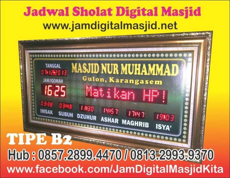 Jam-Digital-Masjid-Murah-Diskon-Bergaransi-di-solo-Jadwal-Sholat-Digital-TIPE-B2