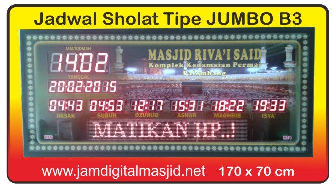 Jam-Digital-Masjid-Murah-Diskon-Bergaransi-di-solo-Jadwal-Sholat-Digital-TIPE-B3-Jumbo